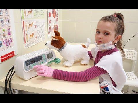 """Экскурсия в ветеринарную клинику для детей """"Юный ветеринар"""""""
