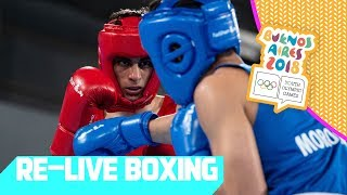 LIVE 🔴 Day 12: Boxing | Youth Olympic Games 2018 | Buenos Aires thumbnail