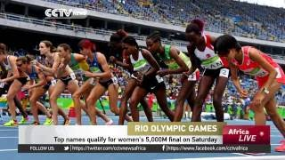 CCTV: Top Names Qualify for Women's 5,000m Final on Saturday