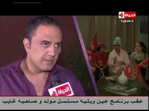 برنامج عين - من كواليس مسلسل يوميات زوجة مفروسة الجزء الثاني لقاء خاص مع النجم خالد سرحان