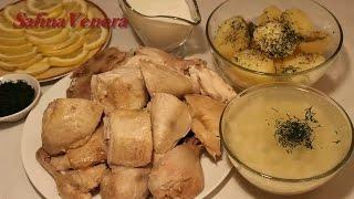 ТАТАРСКИЙ СУП. Куриный суп с домашней лапшой. На второе курица с картошкой.