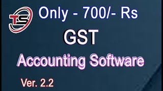 busy accounting software crack free download