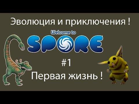 Игра Ударный отряд котят 2 Strike Force Kitty 2 Game2ok