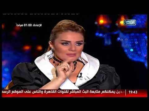 شيخ الحارة   لقاء بسمة وهبه مع رانيا محمود ياسين