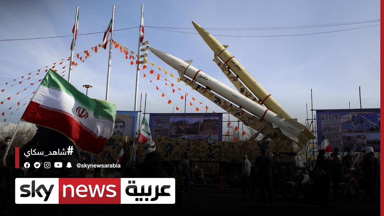 إحياء الاتفاق النووي الإيراني والاقتراب من العودة للتفاوض  - نشر قبل 12 دقيقة