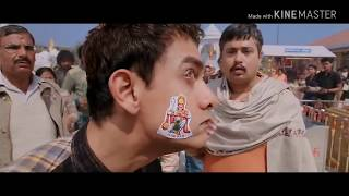 Pk Movie All Funny scene HD/ Best Funny Moment of pk