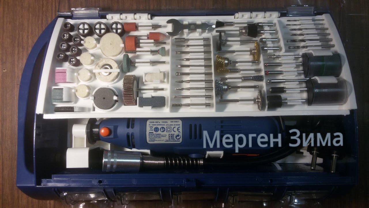 L Laser L 4030 настольный лазерный гравер со2 – фигурная резка .