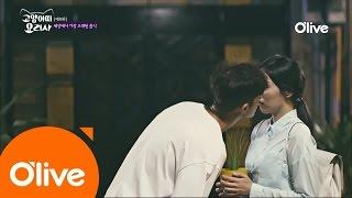 tastetosee [선공개] 이기우, 눈치 0단 김소라에 설렘 유발 기습 뽀뽀! '설레라고 한 건데' 161213 EP.8