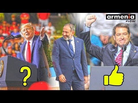 Новая платформа отношений Армении и США: Деньги можно найти и в армянском кошельке