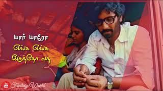 ❤️❤️❤️Katrathu Tamil Kovil Scene Whatsapp Status | Raam | U1 Melting BGM❤️❤️