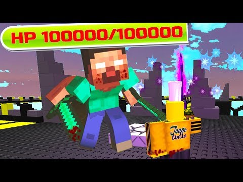 FIGHTING MASSIVE HEROBRINE *IMPOSSIBLE* Roblox Boss Battles