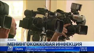 Выпуск новостей 20:00 от 21.05.2018