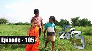 Sidu | Episode 105 30th December 2016 Thumbnail