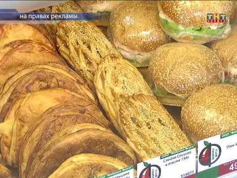 В Холмске открылся новый супермаркет