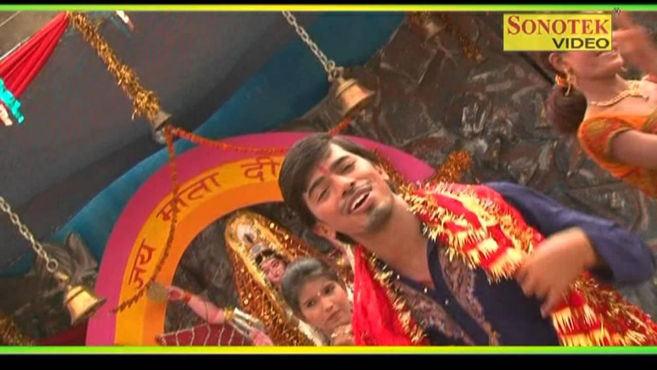 Jab Se Aailoo Maie Hamree Nagaria Maiyaji Ke Gawn Re Sonu Sagar,Shikha Singh Bhojpuri Devotional Mata Sonotek Cassettes