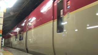 【西日本のMHが!!】寝台特急サンライズ瀬戸・出雲 東京駅 発車