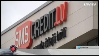Быстрые кредиты