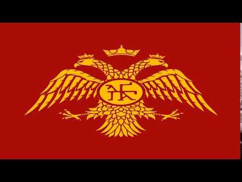 Greek Byzantine Music