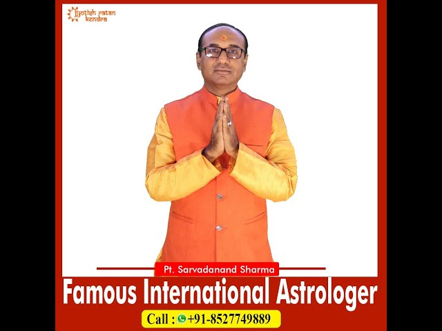 Consult Us for any Astrological Consultation | Jyotish Ratan Kendra