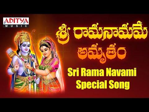 Jagadhanandhakaraka Song With Lyrics | Loop | Sri Rama Navami Special Songs 2017 |Telugu Devotional
