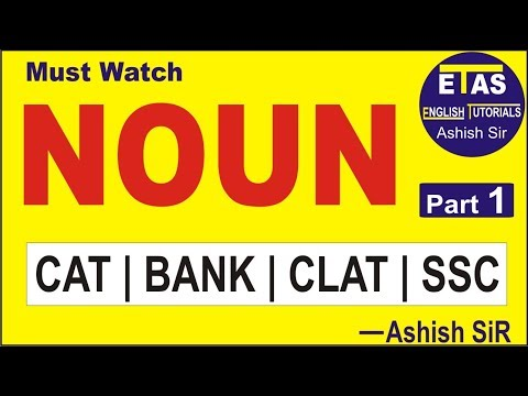 Noun for SSC CGL and BANK (Part-1)