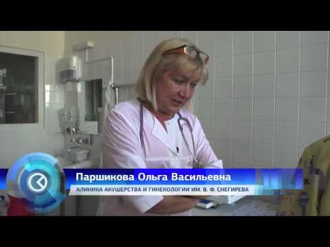 Детский медицинский центр в Ярославле недорого