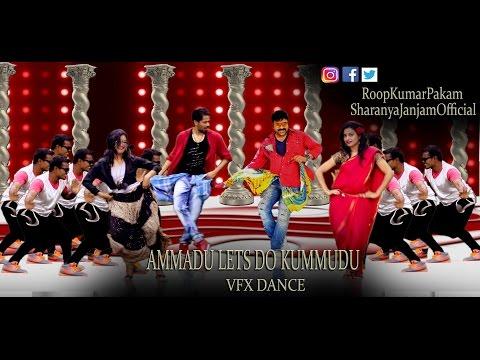 KhaidiNo150 - Ammadu LetsDo Kummudu Vfx Coversong by RoopKumarPakam & SharanyaJanjam
