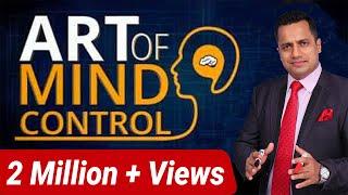 Art Of Mind Control, Mind Management & Mind Power Secret In Hindi by Vivek Bindra