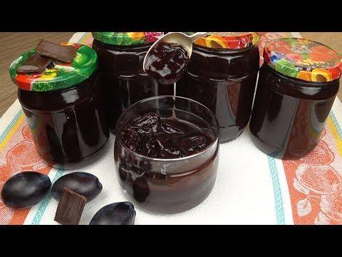 Слива в шоколаде.  Простой рецепт варенья | Plum In Chocolate.  Easy Jam Recipe