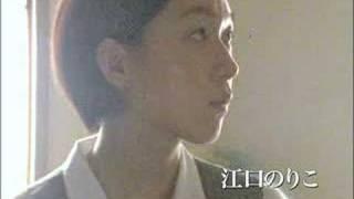映画「砂の影」公式予告 江口のりこ 検索動画 9
