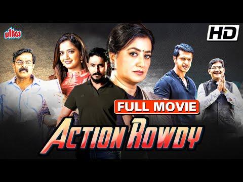 Action Rowdy Hindi Dubbed Full Movie (2021) | New Released Hindi Dubbed Movie | Krishna Ajai Rao