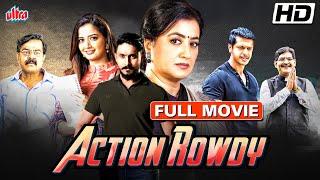 Action Rowdy Hindi Dubbed Full Movie (2021)   New Released Hindi Dubbed Movie   Krishna Ajai Rao