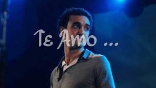 Abel Pintos - Aventura ( con Marcela Morelo )