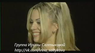 "Download Ирина Салтыкова ""Белый шарфик""«(""Площадь звёзд"").1998 год. Mp3 and Videos"