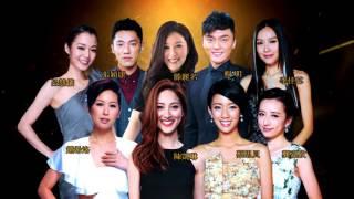 《TVB 马来西亚星光荟萃颁奖典礼2016》投票活动会在今天(10月13日)热烈展开!