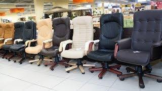Офисные кресла(, 2014-03-16T15:46:34.000Z)
