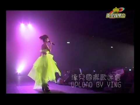 泳兒Vincy Chan - 背叛@唱泳音樂世界
