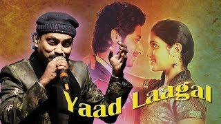 Yaad Laagal - Pramod Talawadekar, Sapna Heman