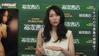 「ケータイ刑事 銭形シリーズ」の3代目となった『銭形泪』や、NHK-BSで...