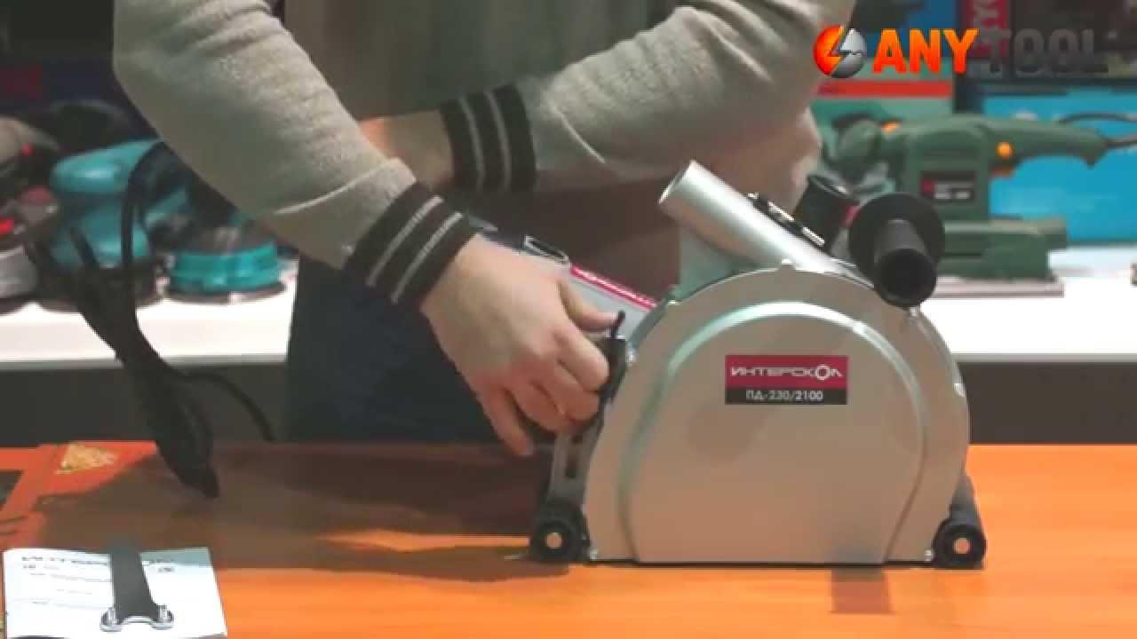 Штроборез Интерскол ПД-230/2100 - YouTube