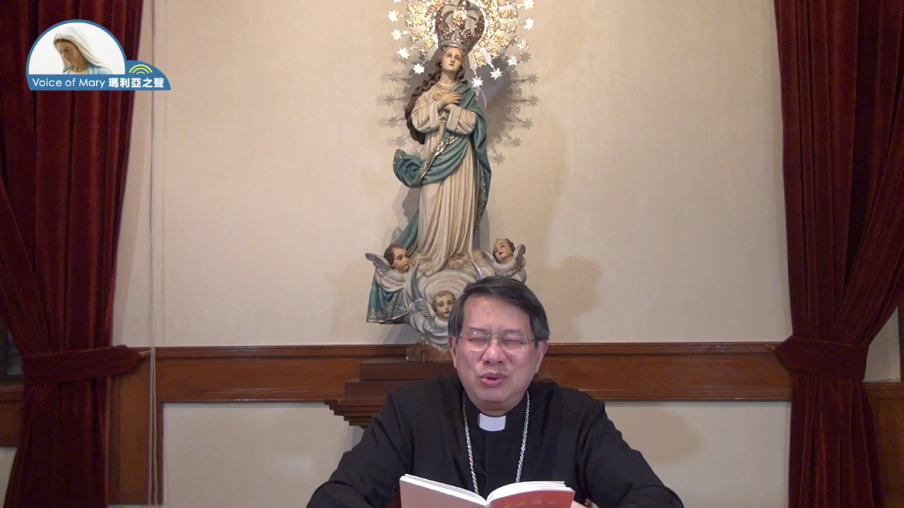 每日聖言分享 李斌生主教 【聖週四主的晚餐】 - YouTube
