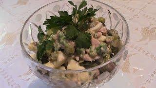 Салат из печени трески. Наивкуснейший салат!