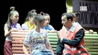 Балет-мюзикл 'Волшебные крылья'. 'Ария Дворника'