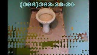 Ремонт туалета под ключ в Запорожье, т.(066)362-29-20. Repair bathrooms in Zaporozhye.