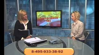 """Елена Брюховец в студии """"Родительского часа"""" 2011 год"""