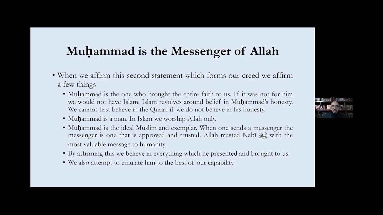 Al-Arba'in al-Nawawiyyah Hadith 3.3 || Shaykh Nafis