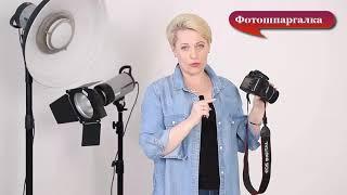 Школа фотографии. Видеоурок 1: Обзор фотоаппарата Canon в рубрике