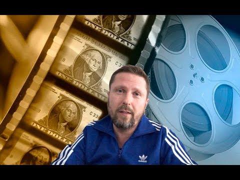 Украинское кино и твои миллионы thumbnail