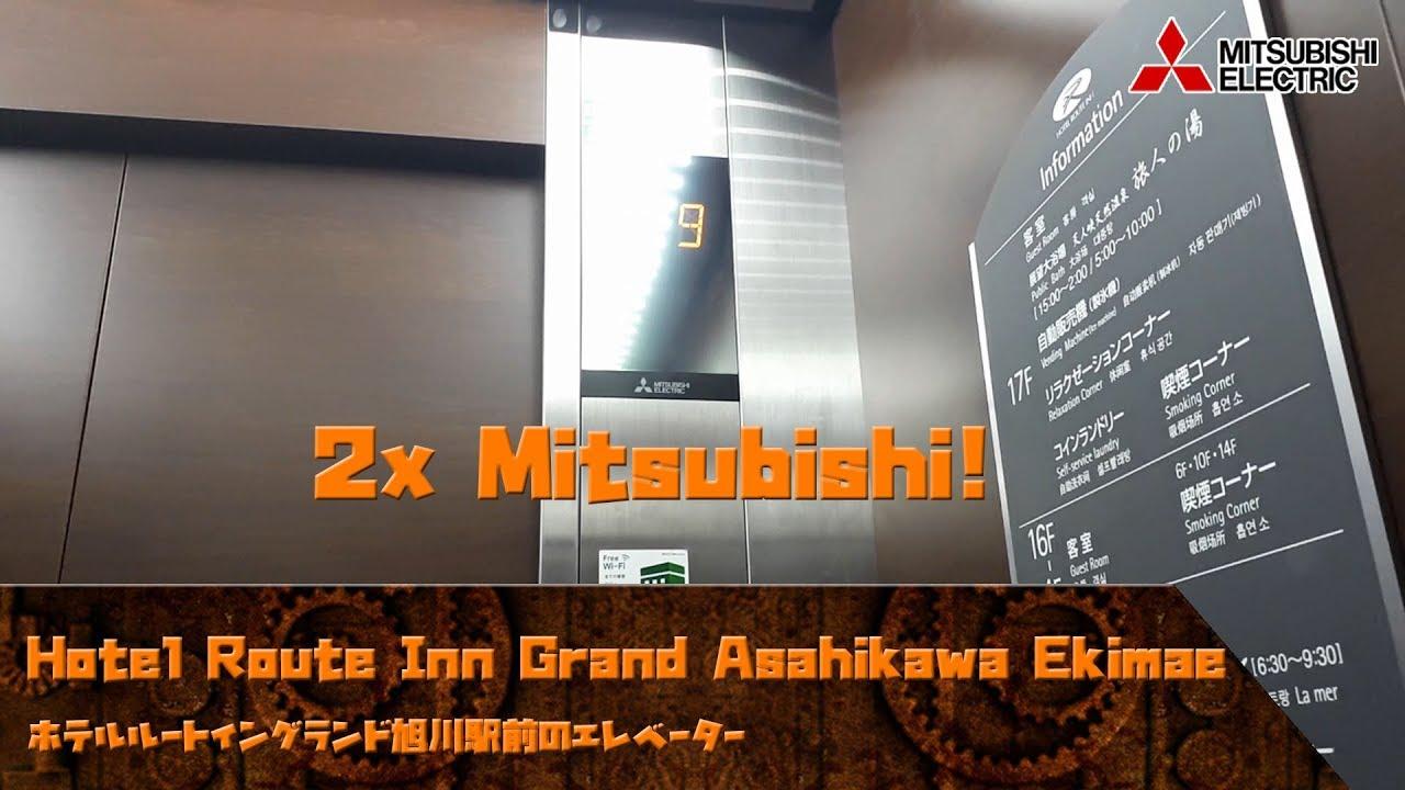 2 Mitsubishi Lifts Elevators Hotel Route Inn Grand Asahikawa