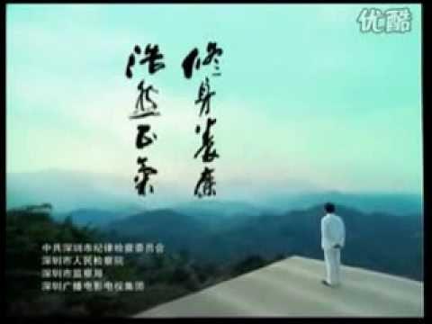 Tang Guo Qiang - ATD2